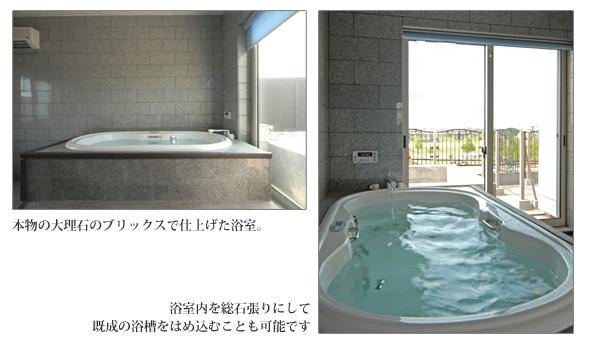 自宅の屋上に露天風呂のある家