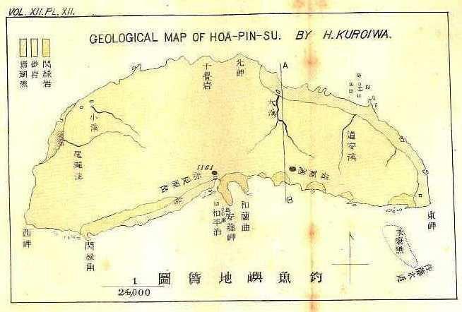 尖閣地図20101022213037